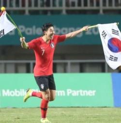 한국 축구 협회, 군대 면제 선수를위한 지역 사회 봉사 지원
