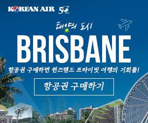 한국의 공기