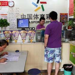 China Lottery Sales Up in March