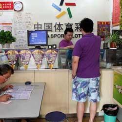 중국 3 월에 복권 판매 증가