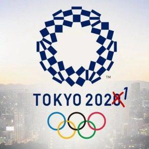 올림픽 베팅에 대해 알아야 할 중요 사실